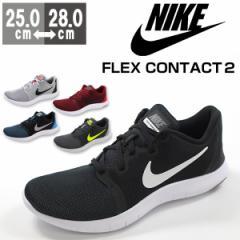 即納 あす着 送料無料 スニーカー メンズ ナイキ ローカット 靴 黒 NIKE FLEX CONTACT 2 AA7398