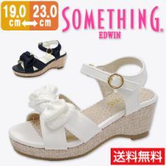 即納 あす着 送料無料 サンダル ウェッジ 子供 キッズ ジュニア 靴 SOMETHING EDWIN SOM-3084