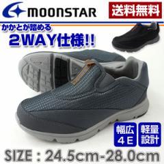 即納 あす着 送料無料 ムーンスター スニーカー スリッポン メンズ 靴 MOONSTAR SPLT M180