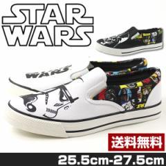 即納 あす着 送料無料 スターウォーズ スニーカー スリッポン メンズ 靴 STAR WARS