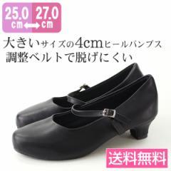 即納 あす着 送料無料 フォーマル パンプス レディース 靴 Chou Shoe THSH-P01R