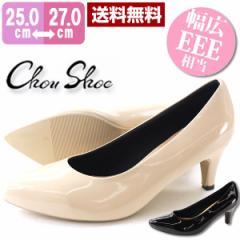 即納 あす着 送料無料 フォーマル パンプス ハイヒール レディース 靴 Chou Shoe THSH-P02R