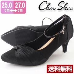 即納 あす着 送料無料 フォーマル パンプス ストラップ レディース 靴 Chou Shoe THSH-P06