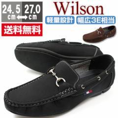 即納 あす着 送料無料 ドライビングシューズ メンズ ウィルソン 黒 スリッポン 靴 WILSON 8806