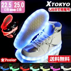 即納 あす着 送料無料 スニーカー レディース 子供 キッズ ジュニア ハイカット 靴 X TOKYO 576