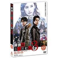 DVD / 邦画 / 探偵はBARにいる3 (通常版)