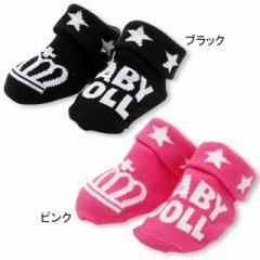 NEW ベビーソックス/星柄 雑貨 靴下 ベビーサイズ ベビードール BABYDOLL 子供服 -8879(v30)