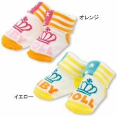 NEW ベビーソックス/カラフルポップ 雑貨 靴下 ベビーサイズ ベビードール BABYDOLL 子供服 -8880(v30)