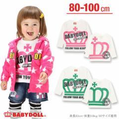 WEB限定SALE50%OFF 2/16NEW BIG王冠ロンT-ベビーサイズ キッズ ベビードール 子供服-9473K