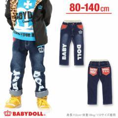 SALE60%OFF アウトレット ポケットカラー切替_デニムロングパンツ ベビーサイズ キッズ ベビードール 子供服-9479K
