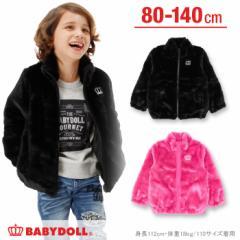 1/18一部再販 FW_SALE50%OFF 親子ペア ボアジップジャケット-ベビーサイズ キッズ ベビードール 子供服-9690K