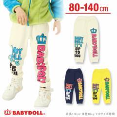 12/29〜FW_SALE50%OFF メッセージロングパンツ-ベビーサイズ キッズ ベビードール 子供服-9697K