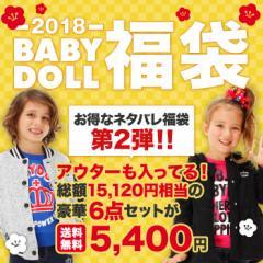 1/12NEW 送料無料 2018年BABYDOLL ネタバレ福袋 第2弾 豪華6点セット(アウター ボトム2本 トップス2点 バッグ)-ベビードール-9841K