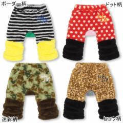 11/20NEW 柄切替モンキーパンツ-ベビーサイズ キッズ ベビードール 子供服-9920B