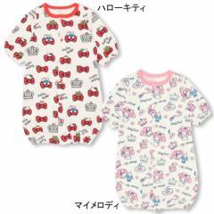 NEW サンリオ 総柄2WAYオール(カバーオール/ドレスオール) ベビーサイズ 新生児 ベビードール 子供服-9935B