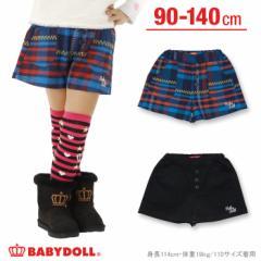 キュロットパンツ ベビーサイズ キッズ ベビードール 子供服-0066K