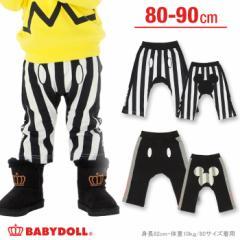11/20NEW ディズニー ストライプ モンキーパンツ-ベビーサイズ キッズ ベビードール 子供服/BABYDOLL-0097B