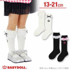2/19一部再販 NEW フリル/リボン付きハイソックス-靴下 フォーマル ベビーサイズ キッズ ベビードール 子供服-0142