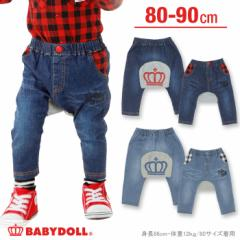4/6〜SS_SALE50%OFF デニムチェックモンキーパンツ-ベビーサイズ キッズ ベビードール 子供服-0163B