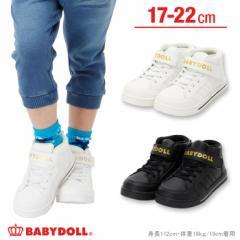 NEW ベルクロ スニーカー 靴 シューズ ベビーサイズ キッズ ベビードール BABYDOLL 子供用 子供服 -0164(v30)