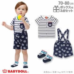 NEW BOX付 マリンギフトセット ベビーサイズ ベビードール BABYDOLL 子供服 -0168B【BD】