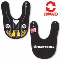 NEW 袴スタイ-雑貨 よだれかけ 新生児 和風 ベビーサイズ ベビードール 子供服-0169