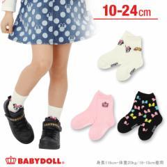 NEW ディズニー 3Pクルーソックスセット  靴下 3足 女の子 ベビーサイズ キッズ 子供用 ベビードール BABYDOLL 子供服 0173(v30)