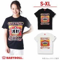 SS_SALE60%OFF 親子ペア ベビードールロック Tシャツ 大人 男女兼用 レディース メンズ ベビードール 子供服-0217A【XLあり】