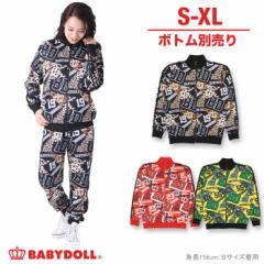 SS_SALE50%OFF 親子ペア ミックスジップジャケット (ボトム別売) 大人 男女兼用 レディース メンズ ベビードール-0219A(XLあり)