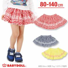 1/22NEW チェックボリュームスカート-ベビーサイズ キッズ ベビードール 子供服-0268K