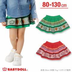 新作SALE10%OFF 2/16NEW メキシカンハートスカート-ベビーサイズ キッズ ベビードール 子供服-0282K