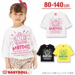 4/6〜SS_SALE50%OFF メッセージ7分袖ロンT-ベビーサイズ キッズ ベビードール 子供服-0285K