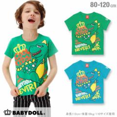 恐竜プリント Tシャツ ベビーサイズ キッズ ベビードール 子供服-0298K
