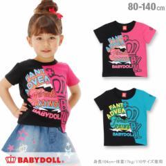 SS_SALE30%OFF 斜め切替 Tシャツ ベビーサイズ キッズ ベビードール 子供服-0304K