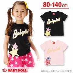 SS_SALE50%OFF 親子ペア 星ギンガムTシャツ ベビーサイズ キッズ ベビードール 子供服-0306K