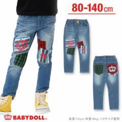 NEW 貼付デニムロングパンツ ベビーサイズ キッズ ベビードール BABYDOLL 子供服 -0313K
