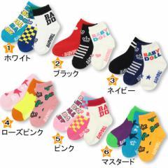 NEW 3Pクルーソックスセット 靴下3足 雑貨 レッグウェア ベビーサイズ キッズ ベビードール 子供服-0321