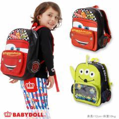 NEW ディズニー リュック 雑貨 ベビーサイズ キッズ ベビードール BABYDOLL 子供服 -0331(v30)