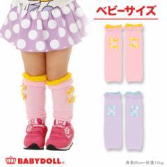 NEW レッグウォーマー/リボン付き 女の子 ベビーサイズ 子供用 ベビードール 子供服-0335