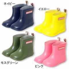 NEW レインブーツ 長靴 雨具 雑貨 キッズ ベビードール BABYDOLL 子供服 -0349