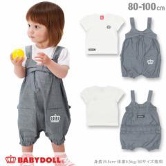 NEW Tシャツ付きサロペット 2点セット  ベビーサイズ キッズ ベビードール 子供服-0380K