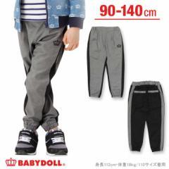 SS_SALE50%OFF 切替ジョガーロングパンツ ベビーサイズ キッズ ベビードール 子供服-0387K