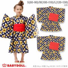 NEW 女の子 甚平 浴衣 ベビーサイズ キッズ ベビードール BABYDOLL 子供服 0398K