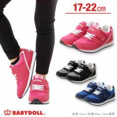 NEW キッズ スニーカー 靴 シューズ 子供用 キッズ ベビードール BABYDOLL 子供服 -0422(v30)