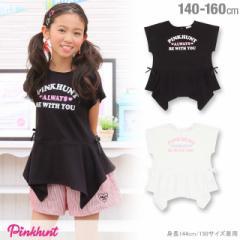 5/11一部再販 NEW PINKHUNT 裾フレア Tシャツ-キッズ ジュニア ベビードール 子供服-0433K