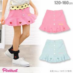 PINKHUNT ハートフリル スカート-キッズ ジュニア ベビードール 子供服-0442K
