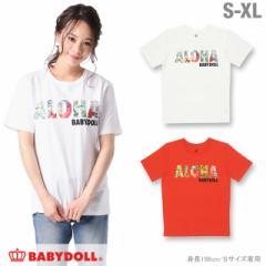 NEW 親子ペア ALOHA Tシャツ 大人 男女兼用 レディース メンズ ベビードール ペアルック 子供服-0472A(XLあり)