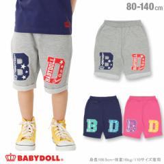 NEW 貼付 ハーフパンツ ベビーサイズ キッズ ベビードール 子供服-0473K