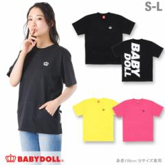 SS_SALE50%OFF 通販限定 親子ペア BIGロゴ Tシャツ 大人 男女兼用 レディース メンズ ベビードール 子供服-0475A