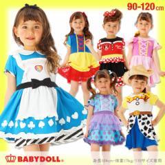 SS_SALE60%OFF ディズニー なりきり ワンピース ベビーサイズ キッズ ベビードール 子供服 /DISNEY -0490K